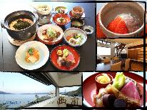 ―贅の極み―拘りぬいた京・新感和食と洗練された饗し…プレミアムな特典付きコース【1泊2食付】