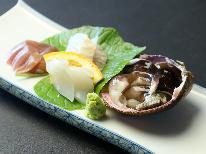 【京新感とり貝料理コース】旬の丹後厳選素材でおもてなす、今しか味わえない究極の味!【1泊夕食付き】