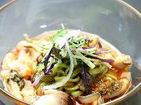 【京新感とり貝料理コース】旬の地産厳選素材でおもてなす究極の味!【1泊2食】
