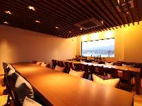 夏の大人旅♪日本三景天橋立で味わう「京・新感和食」1日2組限定の極上おもてなしを貴方に…。【1泊2食付】