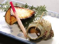 [HP限定価格]お得な2食付☆7,800円!夕食は新鮮海の幸♪【甚平御膳】夏休みファミリーやカップルで海へ