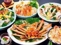 【越前冬の味覚】タグ付き越前ガ二食べづくし☆満腹コース