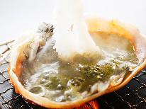 【訳あり】品質は同じ越前ガニ☆おまかせ料理プラン☆お腹も価格も納得できるはず!