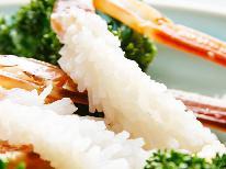 ALLタグ付き特大1kg以上越前ガニ♪【ゆで蟹は2人で1杯】【その他お好きな食べ方いろいろ】《特大活カニプラン》