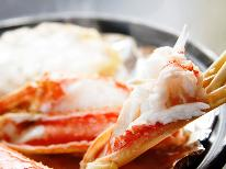 ★やっぱりお刺身が好き♪地魚刺身盛り合わせと旬の味水ガニを満喫!