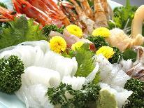 [HP限定価格]【リーズナブルに!休前日も同料金!お得な2食付☆7800円!】夕食は新鮮海の幸♪甚平御膳☆