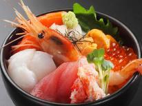 【リーズナブルに!休前日も同料金!お得な2食付☆7800円~!】夕食は新鮮海の幸♪海鮮丼☆プラン