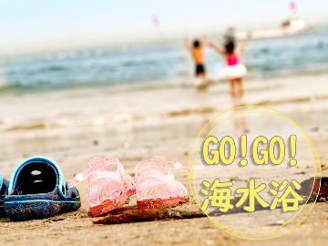 【海まで徒歩2分♪】静かなビーチが人気の田原海水浴場!人気No.1あわび付き【スタンダード会席A】
