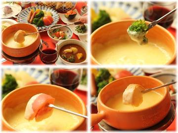 【冬限定】☆チーズorオイル☆選べるあつあつフォンデュ料理プラン【1泊2食付】
