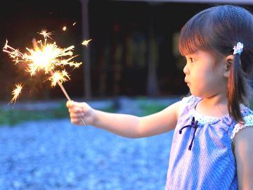 ♪夏休みプラン♪グループや家族で夏の思い出を!お子様花火プレゼント!