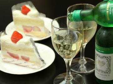 ワイン&ケーキ&貸切風呂無料♪梅月で優雅に記念日を