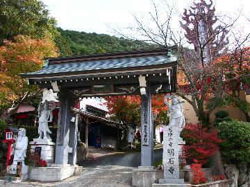 【素泊】福岡中心部からもアクセス良好♪気軽に篠栗を楽しむならこちら♪