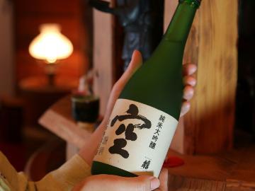 【お盆限定:特典付】大人1名様につき地酒『空』を1合サービス!会席料理《飛鳥~asuka~》