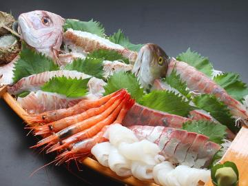 【大人気!】新鮮☆海の幸を満喫◆豪快!舟盛りプラン[1泊2食付]