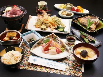 ◇【グレードアップ】さらに贅沢!厳選食材で雅なひとときを[1泊2食付]