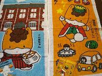 【秋の優雅旅】郷土料理 すいとん&草津湯畑 白旗源泉♪群馬の味覚&温泉~お土産付き~