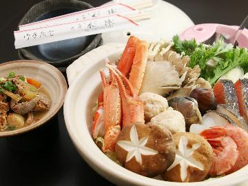【期間限定】冬のあったかプラン♪『カニ&海鮮鍋』×『利き酒』で大人のほっこり贅沢冬旅☆