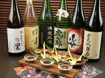 【日本酒6種飲み比べ♪】お酒好き必見!呑兵衛プラン☆平日だけの大人旅☆