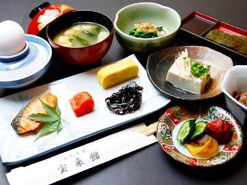 【朝活】体の中も外もリフレッシュ☆ナチュラルフード朝食+美肌の湯で最強キラキラボディ♪