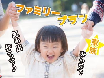 【ファミリー歓迎】お子様半額!!宝来荘名物のふぐ刺しもつけて10000円ポッキリ♪【平日限定】