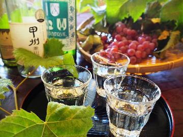 【期間限定・特別企画】11月3日山梨ヌーヴォー解禁!若女将が選ぶオススメの新酒3種を飲み比べ