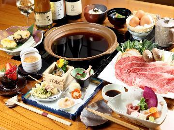 【スタンダード】富士山麓牛すき焼きと甲州の旬を堪能&選べる四種の貸切源泉風呂