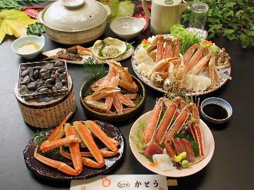 【平日限定リーズナブル!】≪かに2杯使用 全8品≫大蟹まる得プラン