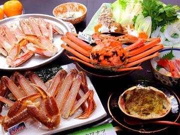 冬の王者・浜坂産活松葉ガニフルコース食べれば違いがわかる!~究極 KYUUKYOKU~