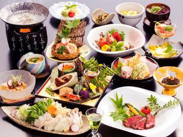≪季-toki≫季節を彩る美食会席*料理長一押し*1ランク上の贅沢プラン