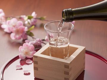 【桃月の宴】数量限定!蔵元が丹精こめて仕込んだ酒と雪國の食を愉しむ《酒楽》プラン◇90分の振る舞い酒