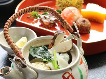 【9月・10月限定】松茸料理 3品付き 懐石コース♪秋の味覚を気軽に堪能する。1泊2食