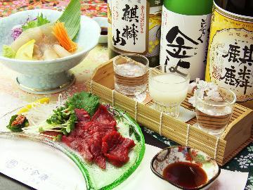 【地酒×馬刺し×温泉】 馬刺しと岩魚の刺身と旨い酒☆+゚ おすすめ地酒3種飲み比べでいい気分♪