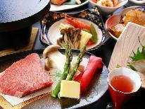 《グルメ企画第一弾》人気の米沢牛ステーキがお手頃価格で味わえる!まごころ旬懐石と温泉を楽しむ贅沢旅♪