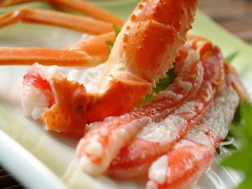 【日曜限定】リーズナブルに蟹っちゃお♪カニ食べつくしプラン [喜ーyorokobiー]