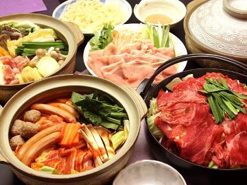 【一泊二食付】日替わり鍋に満足!!冬スタンダード♪【11月01日~】