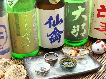 冬は那須岳でのんびり源泉かけ流しの温泉と栃木の地酒を飲み比べ♪【期間限定】