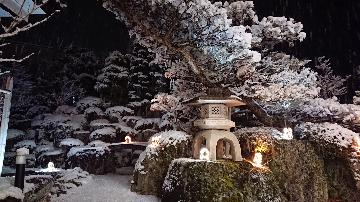 ☆冬期限定価格☆2食(寝覚御膳)付きプラン