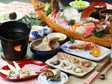 HP特別価格☆【和食コース】地魚たっぷり!田舎の民宿磯料理コースプラン[1泊2食]◆1日1組限定