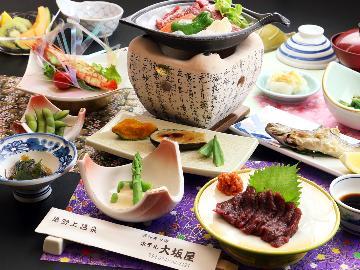 ◇【グレードアップ】会津の郷土料理づくし満腹!!源泉掛け流し温泉を貸切で満喫しちゃおう♪