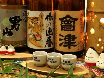 【飲み比べ】お酒好き必見!会津の地酒を飲み比べ★美味いお酒と自慢の料理で舌鼓♪