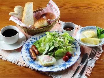 【1泊朝食】 夜は自由に♪新鮮野菜たっぷり、高原の朝食を召し上がれ。B&Bプラン