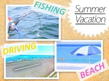 【夏のスタンダード会席】海水浴場は目の前!この夏は隆進の海の幸と天然温泉で思い出作り♪