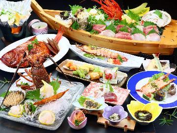 【満腹コース】伊勢えび付きで贅沢・豪華に!とにかくお腹いっぱい食べたい方に!