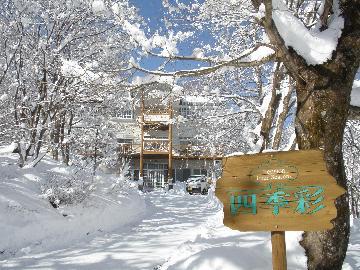 ☆ 冬の森の中の特別な時間プラン♪【二食付】