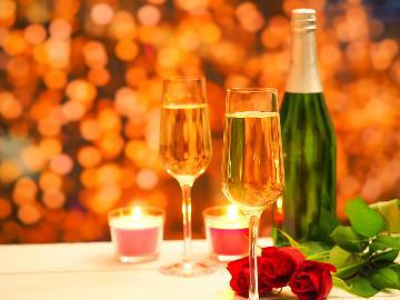 【12/23~25★限定】X'masはシャンパンで乾杯!貸切温泉で特別な1日を~♪