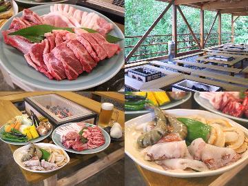 【神鍋高原満喫BBQプラン】大自然の中で食べるBBQは格別♪贅沢に〔黒毛和牛&新鮮海鮮&高原野菜〕