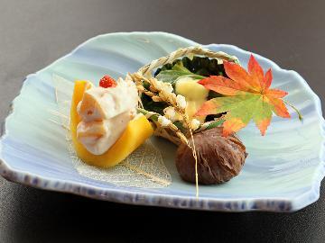 【10月限定】秋の味覚フェア開催!食欲の秋は山の恵み満載料理で満腹☆温泉での~んびり♪[1泊2食]