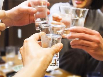【冬季限定】冬の宴会プラン♪ビール、日本酒などが90分飲み放題!<平日限定>