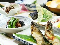 【夕食付】自家栽培の新鮮野菜たっぷり地産地消の夕食を♪朝食なしプラン!