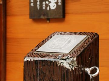 【野沢温泉外湯巡り】 集印帳プレゼント&湯めぐりセット貸出し!外湯めぐりを楽しむプラン